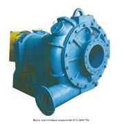 Насос для сточных жидкостей 1СД 2400/75а фото