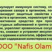 Фиточай Шиповник гранулированный со стевией Nafis Olam фото