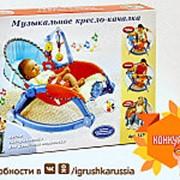 Баунсер качалка с игрушками 21-0263 фото