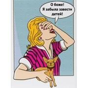 «Планирование и подготовка к беременности» и «Наблюдение за беременностью» фото
