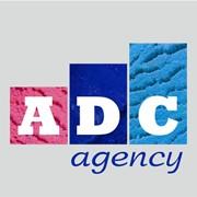 Рекламные услуги фото