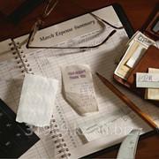 Бухгалтерские услуги(восстановление) фото