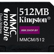 Карта памяти Kingston MultiMedia Card Mobile (MMCmobile) фото