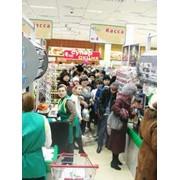 Предновогодний шопинг в СУПЕРМАРКЕТЕ РИО фото