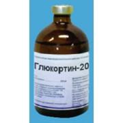 Глюкортин-20 фото