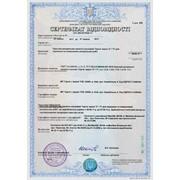 Сертификация продукции, сертификат соответствия фото