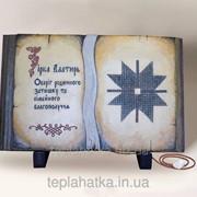 """Керамогранитный обогреватель """"Звезда Алатырь"""" фото"""