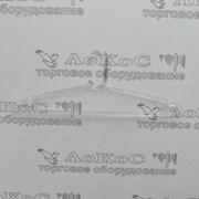 Вешалка простая прозрачная 400мм, В-106-П/ВО-21люкс фото