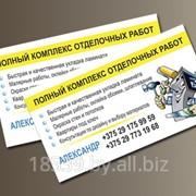Дизайн макета визиток фото