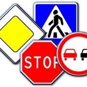 Изготовление дорожных знаков фото