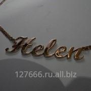Цепочка с именем из золота из серебра на заказ фото