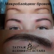 Волосковый татуаж бровей Астана фото