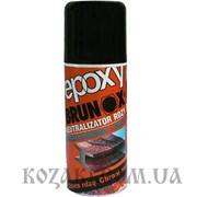 Преобразователь ржавчины + грунт спрей 150 мл BRUNOX Epoxy фото