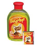 Шампунь Барьер 2 в 1 для кошек фото