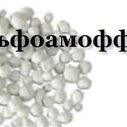 Азотно-фосфорное удобрение, сульфоаммофос, удобрения азотно-фосфорные калийные фото