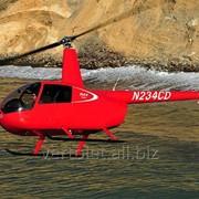 Вертолет Robinson R44 Cadet фото