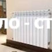 Радиаторы для отопления фото