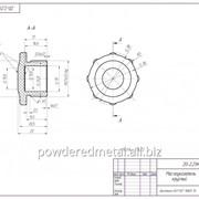 Детали по чертежам заказчика из порошковых металлов фото