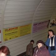 Щиты на эскалаторных сводах метрополитена фото