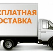 Доставка картриджей по Киеву у нас БЕСПЛАТНАЯ фото