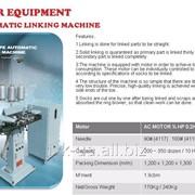 Кеттельный автомат для зашивки мыска носков WELFULL фото