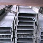 Резка, доставка металла и металлопроката фото