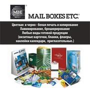 Услуги по изготовлению визиток на фактурной бумаге фото