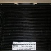 Радиатор вод.охлажд. МТЗ-80, Т-70 70У-1301.010 с дв. Д-240, 241 (4-х рядн.) (латунные бачки) фото