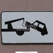 Буксировка грузовых автомобилей фото