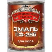 Эмаль для пола золотисто-кор. ПФ 266 0,8 кг. фото