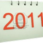 Календари. фото