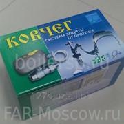 Датчик затопления для система защиты от протечек Ковчег, ДЗ-1, артикул FAR DZ фото