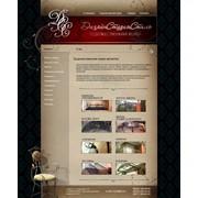 Веб-дизайн. Создание сайтов фото
