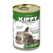 Паштет для кошек KIPPY, говядина и горох 400 г фото