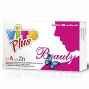 Vito Plus Beauty витаминно-минеральный комплекс для женщин от А до Zn №30 табл. фото