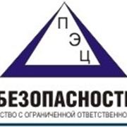 Паспорт безопасности потенциально опасных объектов; фото