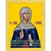 Благовещенская икона Галина, святая мученица, копия старой иконы, печать на дереве, золоченая рамка Высота иконы 11 см фото