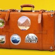 Услуги туристической компании Созвездие путешествий фото