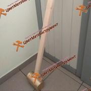 Латунная кувалда молот искробезопасная 6,5 кг фото