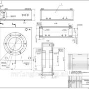 Разработк аконструкторской документации в соответствии с ГОСТ и ЕСКД. фото