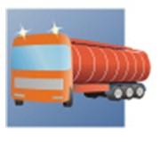 Транспортирование опасных отходов фото