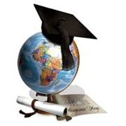 Рефераты, Курсовые, Дипломы на заказ фото
