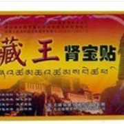 Пластырь для усиления потенции Цзанван Шэньбао фото