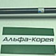 Линк стабилизатора переднего правый Mohave // CTR 12x217 фото