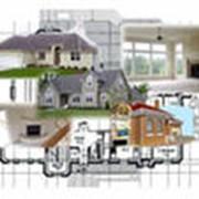 Экспертные работы и инжиниринговые услуги в сфере архитектурной, градостроительной и строительной деятельности фото