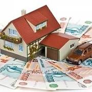 Срочные кредиты под залог имущества фото