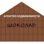 Бюро недвижимости фото