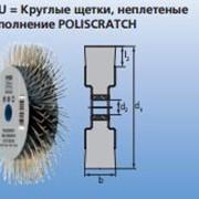 Круглые щетки, неплетеные RBU Исполнение POLISCRATCH фото