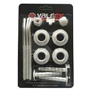 """Комплект для радиатора 3/4"""" VALFEX с двумя креплениями /50/ фото"""