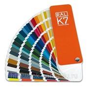 Порошковая краска Ral5000 фото